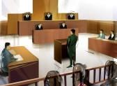 Name:  15406769-court.jpg Views: 12 Size:  8.7 KB